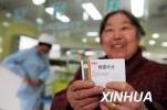 国家医保局:新版药品目录发布明年起实施