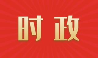【边疆党旗红】女村医边境行医二十载 笑着讲述让人哭的故事