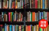 三河市第九中学开展主题研学活动