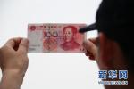 邯郸:经济运行稳中有进稳中提质