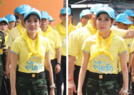继废除贵妃后,泰国国王将6名王宫官员解职