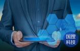 """聚焦""""一块屏"""" 工信部加大显示关键材料与核心设备攻关"""