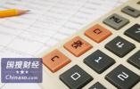 六部门发文:房地产经纪机构不得赚取住房出租差价