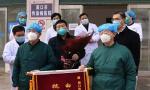 週口市首例新型冠狀病毒感染的肺炎患者治愈出院