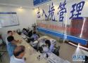 2月3日起 石家庄将暂停部分人工窗口业务办理