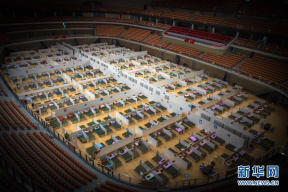 武汉已启用7座方舱医院 定点医疗机构超过40家