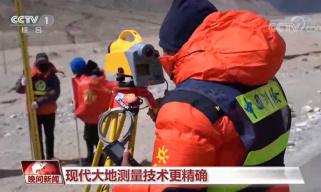 珠峰高程测量分几步?一定要人登顶测量?一文了解