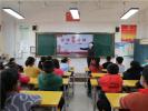 郑州高新区八一小学举行新时代文明实践周活动