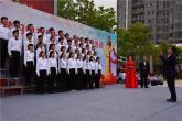 """河南息县:""""十个一批""""系列活动推动党史学习教育走深走实"""