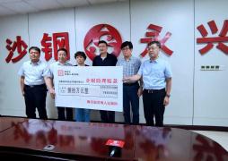 中国人保财险在河南多地完成快速赔付 为客户解决燃眉之急
