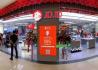品牌出海难?京东印尼落地首家超体店为中国品牌打通本地全渠道通路