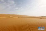 如果地球逆向自转会发生什么:撒哈拉沙漠将变绿洲